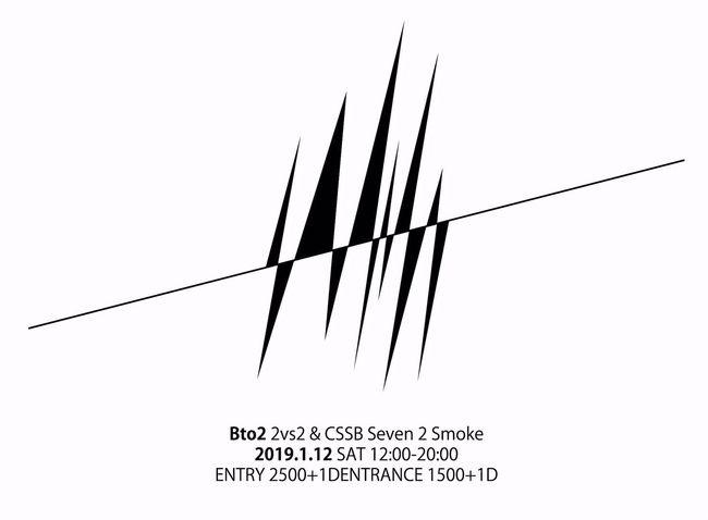 Bto2 2vs2 & CSSB Seven2Smokeのサムネイル画像1