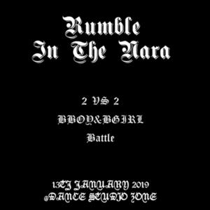 Rumble In The Naraのサムネイル画像1