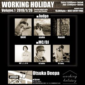WORKING HOLIDAYのサムネイル画像1