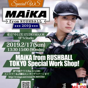MAiKA from RUSH BALL SPECIAL WORKSHOPのサムネイル画像1