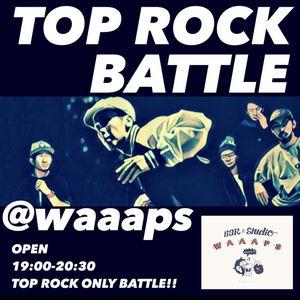 TOP ROCK BATTLEのサムネイル画像1