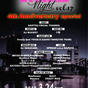 LYRICAL NIGHT Vol.17 -4th ANNIVERSARY SP-のサムネイル画像1