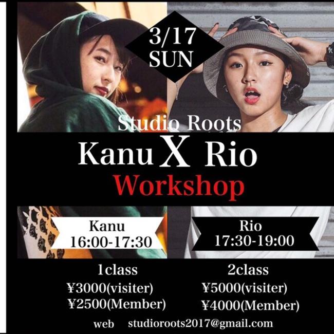 Kanu × Rio ワークショップのサムネイル画像1