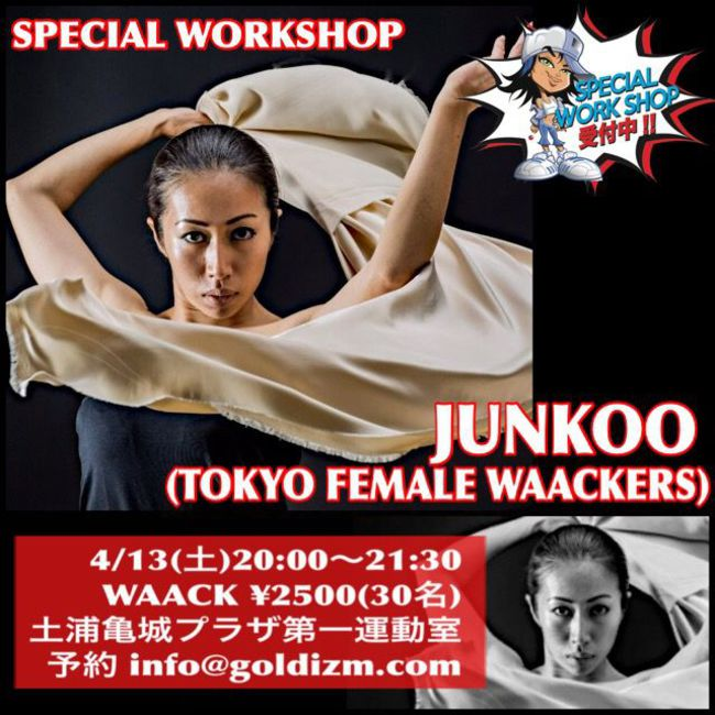 JUNKOO(TOKYO FEMALE WAACKERS)のサムネイル画像1