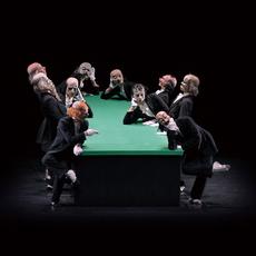 緑のテーブルのサムネイル画像1