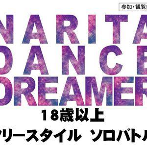 NARITA DANCE DREAMER -vol.5のサムネイル画像1