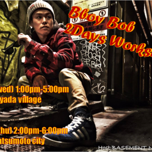 Bboy Bob 2days Workshop【Day 1】のサムネイル画像1