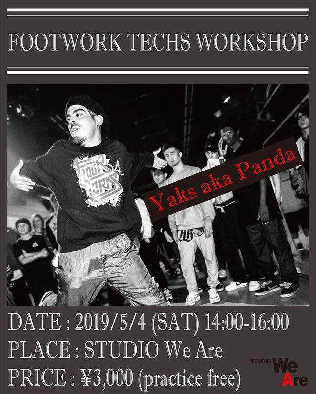 Yaks aka Panda Footwork Techs Workshopのサムネイル画像1