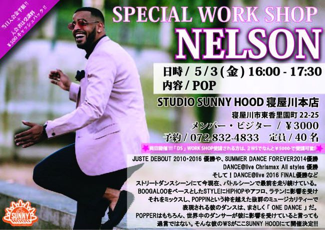 ☆★『 NELSON 』SPECIAL WORK SHOP開催!!!★☆のサムネイル画像1