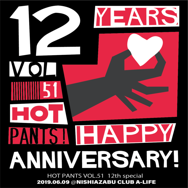 HOT PANTS VOL.51「12th anniversary」のサムネイル画像1