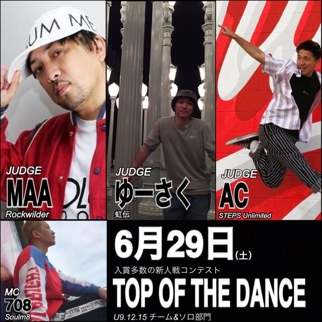 TOP OF THE DANCEのサムネイル画像1