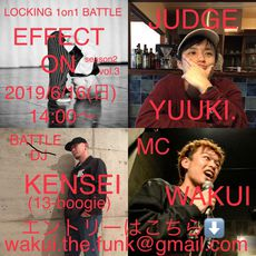 EFFECT ON LOCK 1on1 BATTLE season2 vol.3のサムネイル画像1