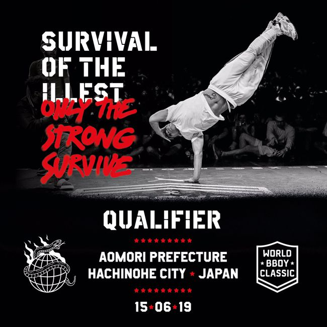 World Bboy Classic Japan Qualifier & BSP Bboy Bgirl Crew Battleのサムネイル画像1