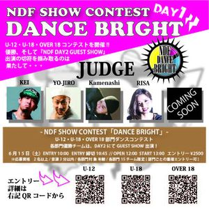 NDF DAY1 U-18 DANCE CONTESTのサムネイル画像1