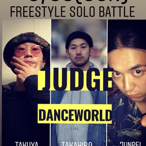 DANCE WORLD UTSUNOMIYA Vol.14  2019のサムネイル画像1