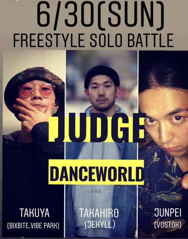 DANCE WORLD UTSUNOMIYA Vol.14  2019のサムネイル画像1