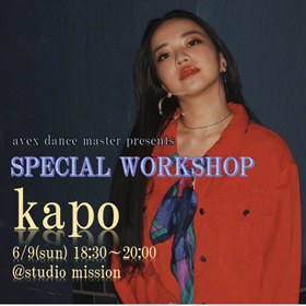 avex dance master presents SPECIAL WS kapoのサムネイル画像1
