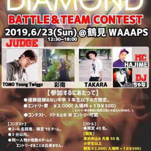 DIAMOND BATTLE &TEAM CONTESTのサムネイル画像1