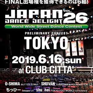 JAPAN DANCE DELIGHT VOL.26 東京大会のサムネイル画像1