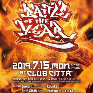 BATTLE OF THE YEAR 2019 JAPANのサムネイル画像1