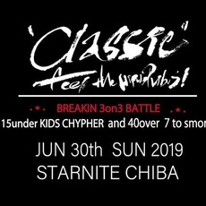 BREAKIN 3on3 BATTLE 【CLASSIC】のサムネイル画像1