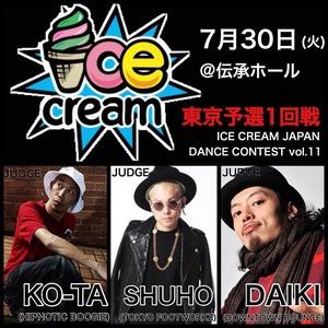 ICE CREAM DANCE CONTEST vol.11 第1回東京予選のサムネイル画像1