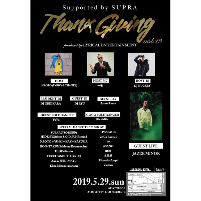 THANXGIVING Vol.12〜Supported by SUPRA〜@SHIBUYA HARLEMのサムネイル画像1