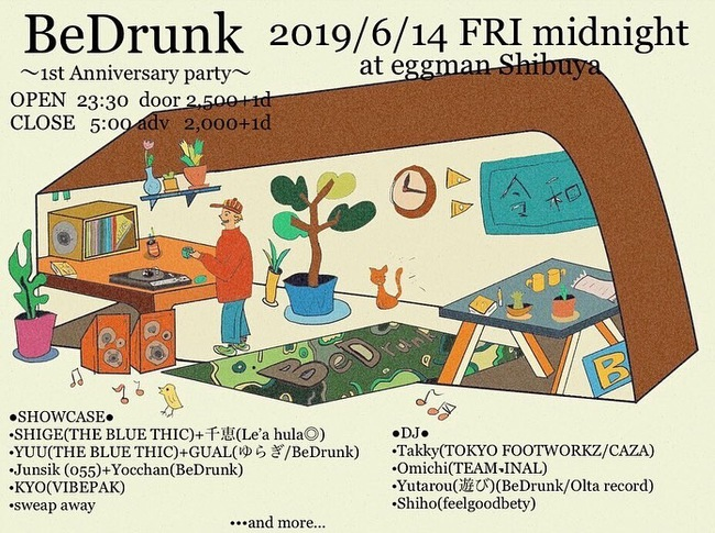 BeDrunk 〜1st Anniversary party 〜 at eggman Shibuyaのサムネイル画像1