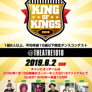 KING OF KINGS 2019のサムネイル画像1