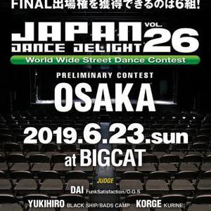 JAPAN DANCE DELIGHT VOL.26大阪大会のサムネイル画像1