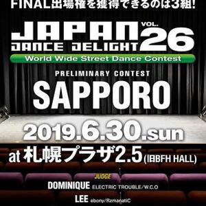JAPAN DANCE DELIGHT VOL.26 札幌大会のサムネイル画像1