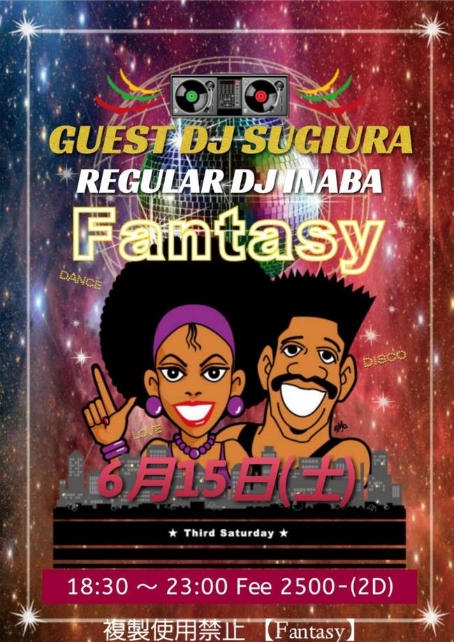 【 Fantasy 】Vol.11のサムネイル画像1