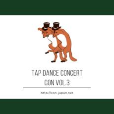 Tap Dance Concerto CON vol.3のサムネイル画像1