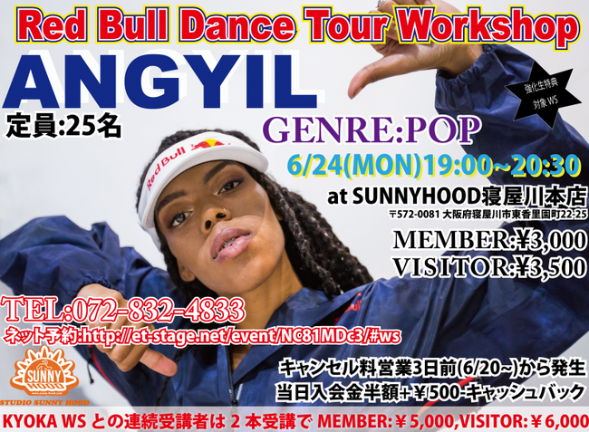 Red Bull Dance Tour Workshop 「ANGYIL」のサムネイル画像1
