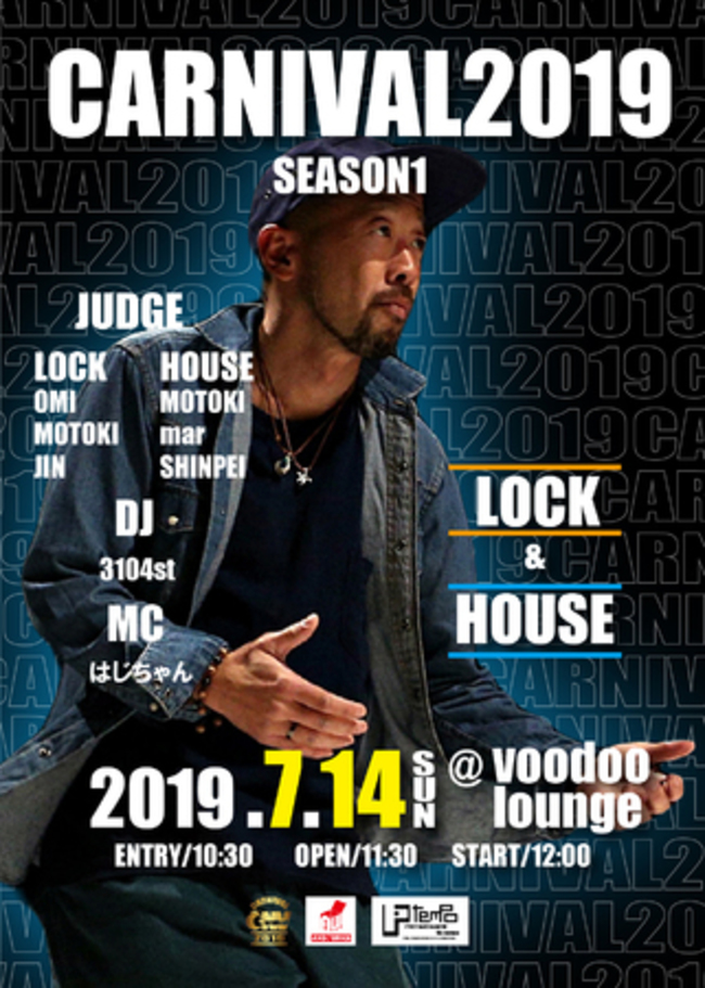 CARNIVAL2019 SEASON1 LOCK&HOUSEのサムネイル画像1