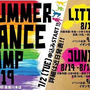 【SUMMER DANCE CAMP 2019】のサムネイル画像1