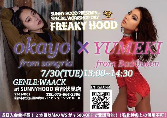 『okayo×YUMEKI』SPECIAL WORKSHOPのサムネイル画像1