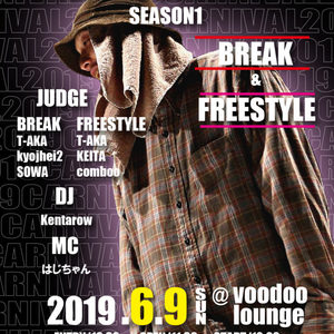 Carnival'19 Season1[BREAK&FREESTYLE]side のサムネイル画像1