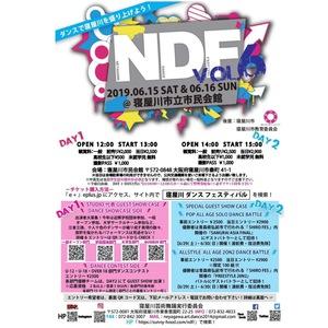 NEYAGAWA DANCE FESTIVAL VOL.6のサムネイル画像1