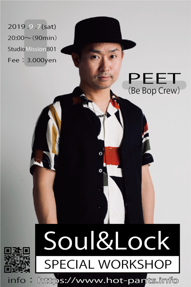 PEET(Be Bop Crew)SPECIAL WORKSHOPのサムネイル画像1