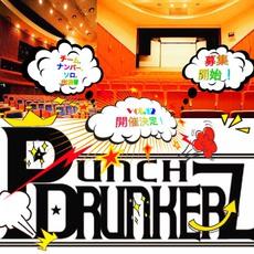 PUNCH DRUNKERZ vol.12のサムネイル画像1