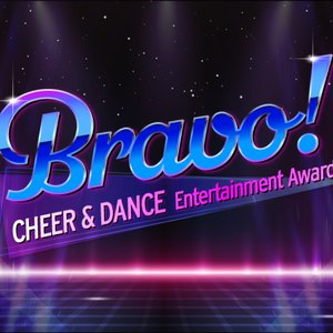 Bravo!  -CHEER&DANCE ENTERTAINMENT AWARD-のサムネイル画像1