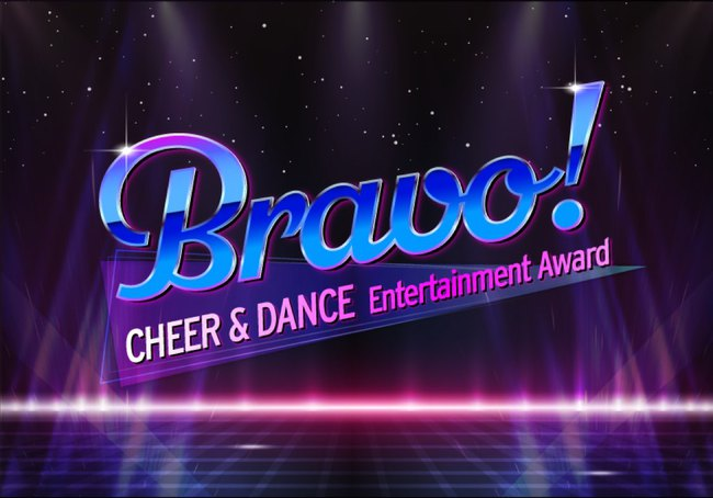 Bravo!  -CHEER&DANCE ENTERTAINMENT AWARD-のサムネイル画像1