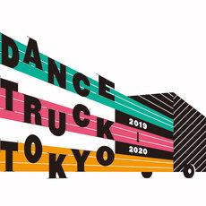 DANCETRUCKTOKYOのサムネイル画像1