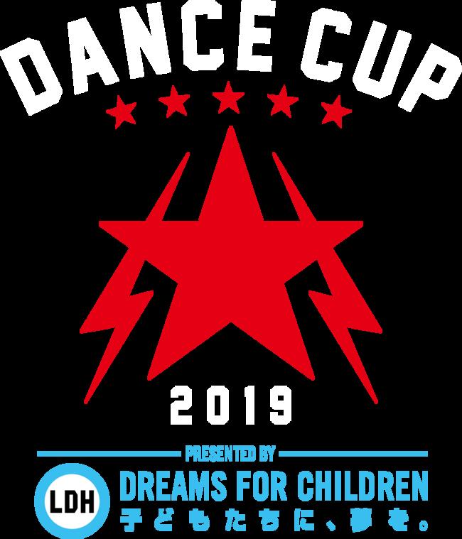 DANCE CUP 2019 関西予選②のサムネイル画像1