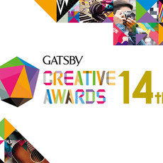 GATSBY CREATIVE AWARDS 14thのサムネイル画像1