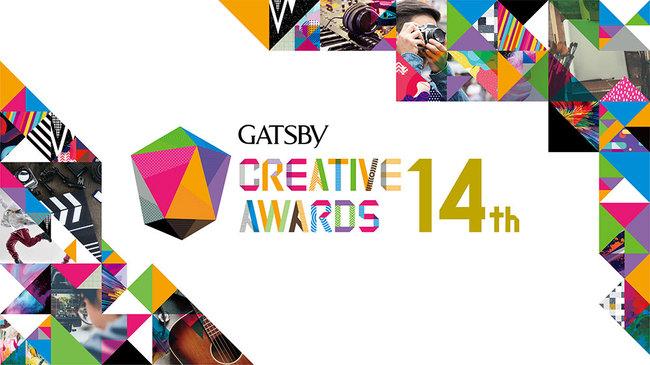 GATSBY CREATIVE AWARDS 14thのサムネイル画像1