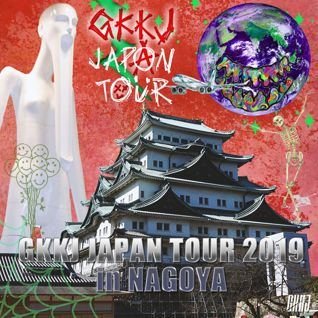 GKKJ JAPAN TOUR 2019 in NAGOYAのサムネイル画像1