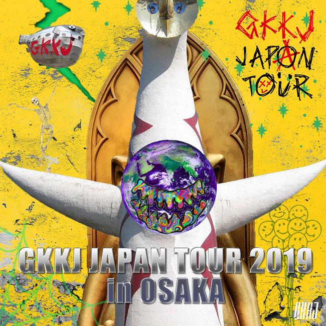 GKKJ JAPAN TOUR 2019 in OSAKAのサムネイル画像1