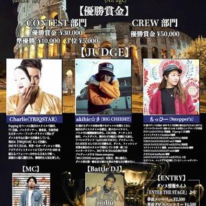 Colosseum Cloud Special~コロシアムクラウドスペシャルvol.1 Kids dance contest&Crew free style battleのサムネイル画像1